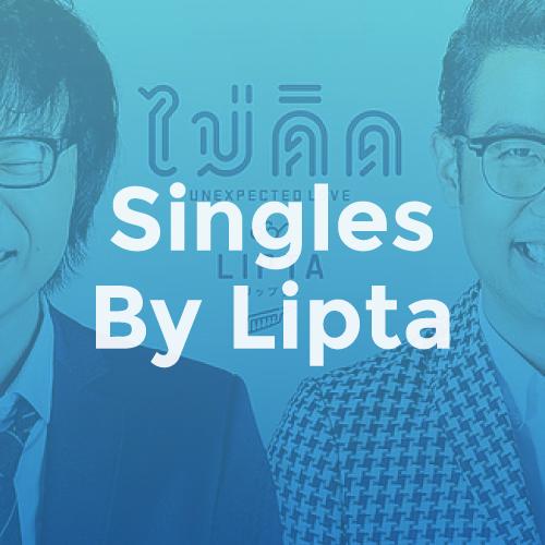 Singles by LIPTA