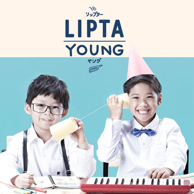 "Lipta ""Young"" Album"